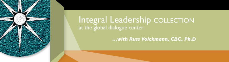 Integral Leadership banner